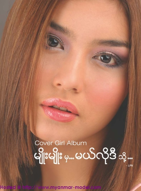 Www.myanmar-model.com_Melody-facial-close-up002
